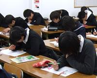 高校受験授業