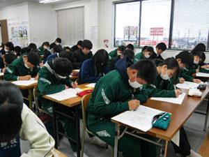 高校入試 対策授業
