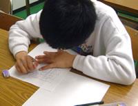 中学準備英語授業