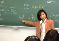 中学準備英語授業3